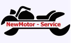 Мото Сервис NewMotor