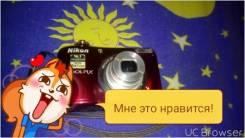 Nikon. 15 - 19.9 Мп, зум: 5х