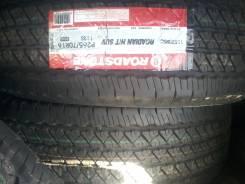 Roadstone. Летние, 2013 год, без износа, 4 шт