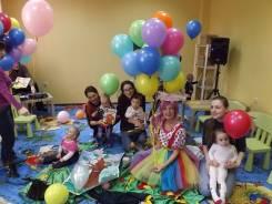Развивающие занятия для детей от 1 до7 лет, в Центре Пробное бесплатно!