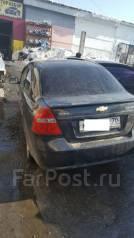 Chevrolet Aveo. B12S1