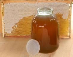 Продам липовый мед(220р. кг), забрус(250р.0.5л), прополис(20р. гр), воск
