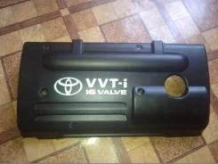 Крышка двигателя. Toyota: Corolla, Corolla Verso, RAV4, Allion, Vista Ardeo, Allex, Vista, Celica, MR-S, Matrix, Wish, Opa, Caldina, Isis, Auris, Coro...