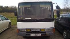 Nissan Civilian. Автобус