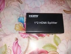 Разветвители HDMI.