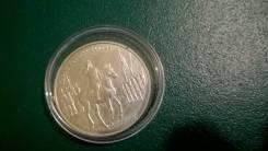 2 рубля 1995 года Парад Победы 24.06.45 г. Серебро