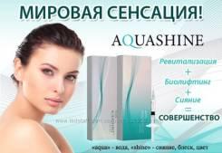 Инъекционная косметология.