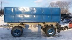 Камаз ГКБ 8527. Продам самосвальный прицеп, 8 000 кг.