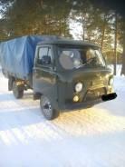 УАЗ 3303 Головастик. Продается УАЗ 3303, 1993г, 2 400 куб. см., 800 кг.
