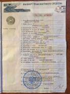 Mitsubishi Lancer Wagon. Продажа ПТС 2008г 1 владелец в Москве