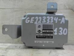 Блок управления автоматом. Nissan Teana, PJ31 Двигатель VQ35DE