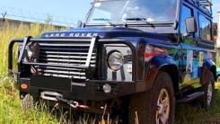 Бампер. Land Rover Defender. Под заказ