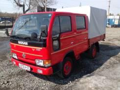 Nissan Atlas. Продам грузовик, 2 700 куб. см., 1 500 кг.