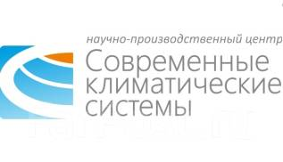 """Инженер ПТО. ООО """"НПЦ""""СКС"""". Улица Бородинская 14"""