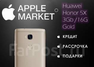 Huawei Honor X5. Новый