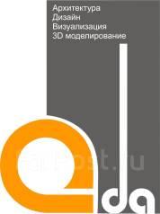 Архитектурное проектирование, дизайн интерьеров, визуализация.