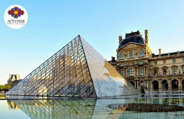 Франция. Париж. Экскурсионный тур. Франция. Париж+Диснейленд Подарите ребенку праздник