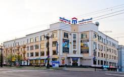 Продам нежилое помещение на красной линии в центре Хабаровска. Улица Муравьева-Амурского 44, р-н Центральный, 268 кв.м.
