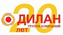 """Кассир-консультант. ООО """"Дилан-Маркет"""". Улица 40 лет ВЛКСМ 14"""