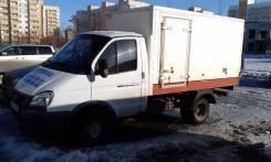 ГАЗ Газель Бизнес. Продаётся, 2 900 куб. см., 1 500 кг.