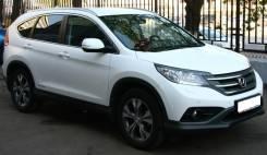 Honda CR-V. Комплект документов