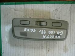 Светильник салона. Toyota Cresta, GX100 Двигатель 1GFE