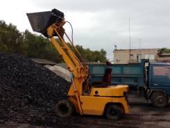 На Уголь поменяю