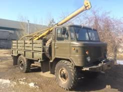 ГАЗ 66. Продается Ямобур БМ 302 на базе , 3 200 куб. см., 4 650 кг.