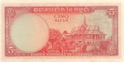 Риель Камбоджийский.