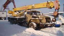 Урал 4320. Автомобиль УРАЛ-4320-1968-40 КС-45721 (Автокран), 11 150 куб. см., 25 000 кг.