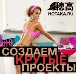 Сайты, лендинги, магазины - от 1000 рублей!