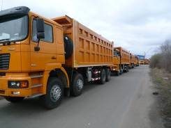 Shaanxi SX3315DT366C. Shaanxi SX3315DT366, 9 726 куб. см., 40 000 кг.
