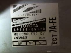 Блок управления (ЭБУ) Toyota Carina E 1992-1997 1.8 л 1997 Toyota 89661 - 05170, мятый корпус, ДВС