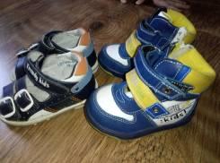Ботинки. 21, 22