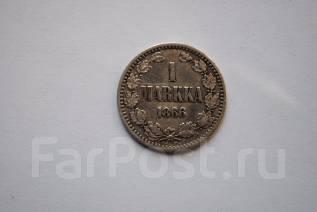 1 марка markka 1866 серебро Русская Финляндия Александр 2