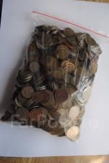 Большой лот монет СССР и Россия 90-х
