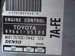 Блок управления (ЭБУ) Toyota Carina E 1992-1997