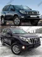 Обвес кузова аэродинамический. Toyota Land Cruiser Prado, GDJ150W, TRJ150W, TRJ150, GRJ150L, GRJ150, GRJ150W, GDJ150L, KDJ150L, TRJ12, GRJ151W Двигате...