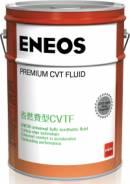 Eneos. синтетическое