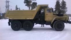 Урал 5557. Продается грузовой самосвал Урал-5557, 14 680 куб. см., 10 000 кг.