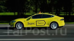 Водитель такси. Подключение водителей к Яндекс такси. ИП Поднебенный С.В