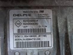 Блок управления (ЭБУ) Renault Modus