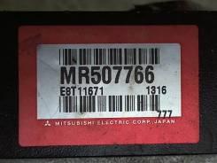 Блок управления (ЭБУ) Mitsubishi