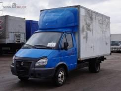 ГАЗ. Продается промтоварный фургон 2834РЕ, 2 776 куб. см., 1 050 кг.