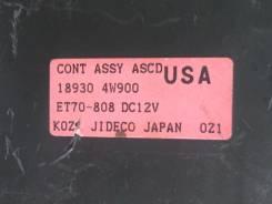 Блок управления круиз-контроля Nissan Pathfinder 1996-2005
