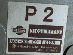 Блок управления (ЭБУ) Nissan Maxima A33 2000-2003