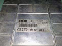 Блок управления (ЭБУ) Audi A4 (B5) 1994-2000