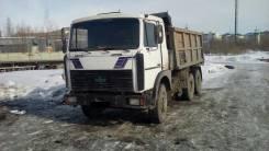 МАЗ 551605. Продается , 317 куб. см., 20 000 кг.