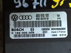 Блок управления (ЭБУ) Audi A8 (D3) 2004-2010