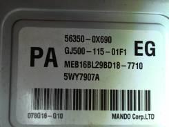 Блок управления Hyundai i10 2007-2010 2009